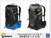 Lowepro 羅普 PhotoSport BP 15L AW III 運動攝影家 三代 灰/藍 (15LAWIII,公司貨)