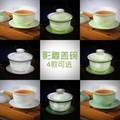 茶碗茶具青花瓷陶瓷白瓷三才碗手抓壺【步行者戶外生活館】