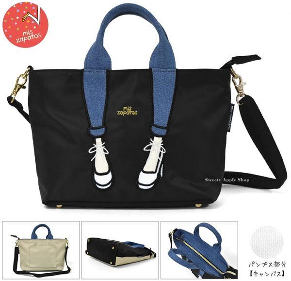 日本品牌限定 mis zapatos 美腳包 白色跟鞋 2way 手提側肩包 (黑)