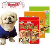 【培菓平價寵物網】《SEEDS》台灣惜時 多滿聖萊西愛犬點心(4種口味)250-300g