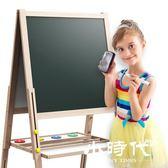 寶寶畫板雙面磁性小黑板可升降支架式畫畫寫字板 HB-9