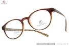 ALAIN DELON 眼鏡 AD20282 BR1 (棕) 名品時尚俏皮半圓框款 # 金橘眼鏡