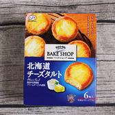 不二家_烘培餅乾_北海道起司塔90g【0216零食團購】4902555176109