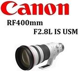 名揚數位 CANON RF 400mm F2.8 L IS USM 台佳公司貨 (一次付清)