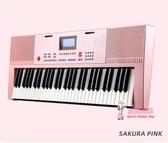 電子琴 電子琴成人61鍵專業幼師初學者入門家用88兒童女孩智慧電鋼琴T