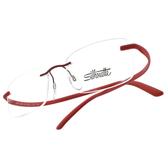 SILHOUETTE 詩樂 光學眼鏡 ST1569 40 6050 (紅) 奧地利極簡超輕無框款 鈦眼鏡 #金橘眼鏡