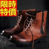 馬丁靴-真皮革加絨保暖中筒男靴子2色65d22【巴黎精品】