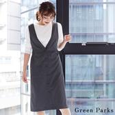 ❖ Autumn ❖ 注目鈕扣大V設計連身洋裝 - Green Parks