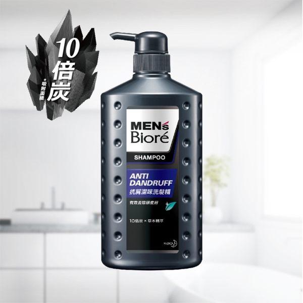 MENS Biore 抗屑潔味洗髮精750ML