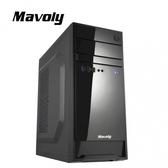 (三入組合)松聖 Mavoly 1207 電腦機殼