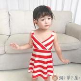 女童連身裙條紋韓版兒童吊帶掛脖裙夏季背心裙【淘夢屋】