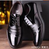 商務正裝皮鞋男鞋系帶黑色上班工作男鞋休閒男士皮鞋軟皮西裝青年 莫妮卡小屋
