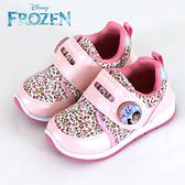 女童 Frozen 冰雪奇緣 04913 台灣製造閃燈魔鬼氈 兒童運動鞋 電燈鞋 休閒鞋 59鞋廊