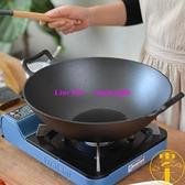 不粘鍋加厚雙耳鑄鐵鍋老式圓底大鐵鍋家用無涂層【雲木雜貨】