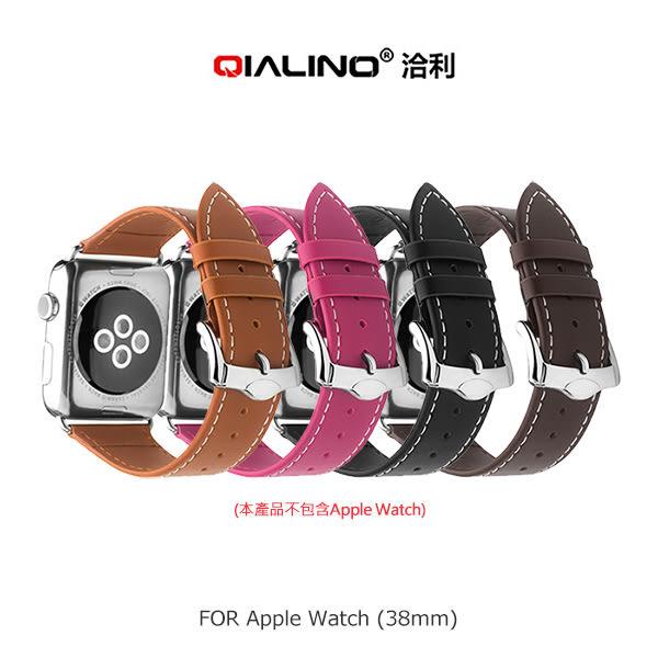 QIALINO Apple Watch Series 3/2/1 42mm / 38mm 經典二代真皮錶帶 真皮 手錶帶