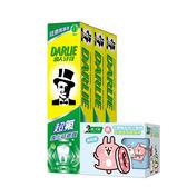 黑人超氟強化琺瑯質牙膏250g*3入【愛買】