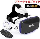 THCL【日本代購】3D VR護目鏡 遙控器 耳機3D視頻遊戲 iPhone