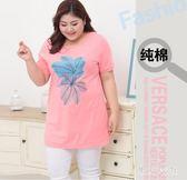 大尺嗎T恤 300斤超大碼純棉T恤女中長款胖mm夏季短袖衫肥婆大號寬鬆上衣 QQ4928『東京衣社』
