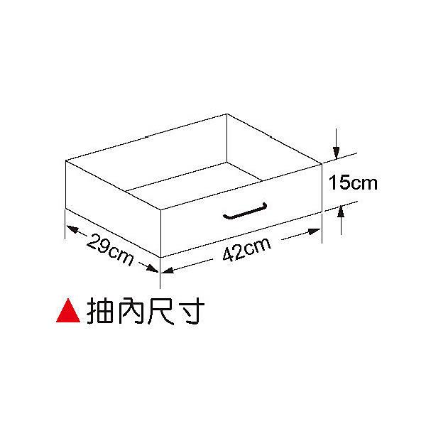 【水晶晶家具/傢俱首選】JF8015-3安地斯80*190cm原切木紋三抽開放衣櫃(單只)