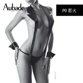 Aubade惹火-緞面西裝領衣褲組P083