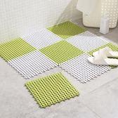 地毯 洗澡間浴室防滑墊 拼接方形家用衛生間隔水地墊 淋浴房衛浴腳墊【小天使】