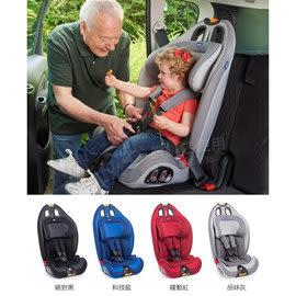 *babygo*義大利Chicco - Gro-Up123 成長型安全汽座(汽車安全座椅)(1~12歲)贈護頸枕活動只到2月底