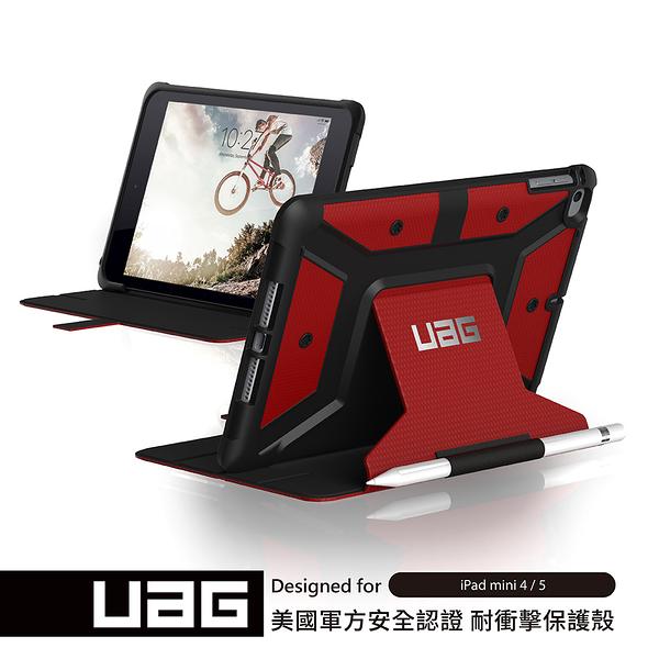 UAG iPad mini (2019)耐衝擊保護殼-紅