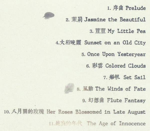 余昶賢 序曲聽見 CD(購潮8)