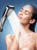 淋浴頭花灑噴頭增壓手持熱水器淋雨套裝 全館免運