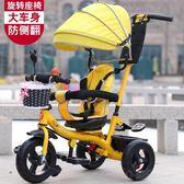 聚意兒童三輪車腳踏車1-3-6歲大號單車童車自行車男女寶寶手推車igo 沸點奇跡