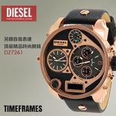 DIESEL頂級精品時尚男女腕錶 TimeFRAMEs 另類作風 57mm/設計師款/DZ7261 現+排單/免運!