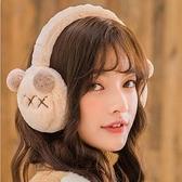 耳罩 耳套耳罩保暖女冬季耳包耳暖可愛耳捂兒童冬天耳帽男護耳朵罩神器【快速出貨八折鉅惠】