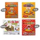 【超大型奶酪/花生/滷肉香黏鼠板 2片裝】四種可選 黏鼠 捕鼠 抓鼠 環保 0071 0132 0101 6823 [百貨通]