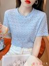 蕾絲上衣蕾絲鏤空短袖t恤女ins潮設計感小眾2021夏季新款洋氣減齡短款上衣 愛丫 免運