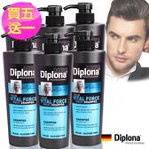 德國Diplona機能活力洗髮精600ml買五送一超值組