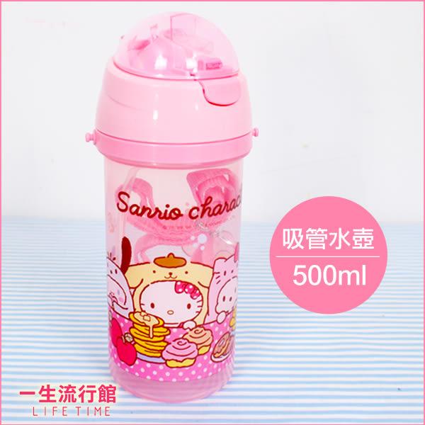 Hello Kitty 凱蒂貓 布丁狗 大耳狗 正版 兒童 卡通 彈蓋 吸管水壺 水瓶 500cc B05137
