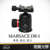 Marsace 馬小路 DB-1 大球體 進階水平全景專業阻尼雲台 總代理公司貨 負重20Kg 送抽獎券