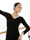 舞蹈服  舞蹈練功服 成人女V領長袖 舞蹈上衣修身形體服緊身 舞蹈服【全館免運】