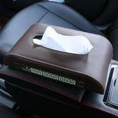 紙巾盒車用汽車時尚簡約 創意車載臨時停車號皮抽紙盒 多功能座式 童趣潮品