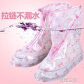 雨鞋套雨天防水鞋套男女兒童防雨鞋套雨靴套加厚防滑耐磨鞋套 韓語空間