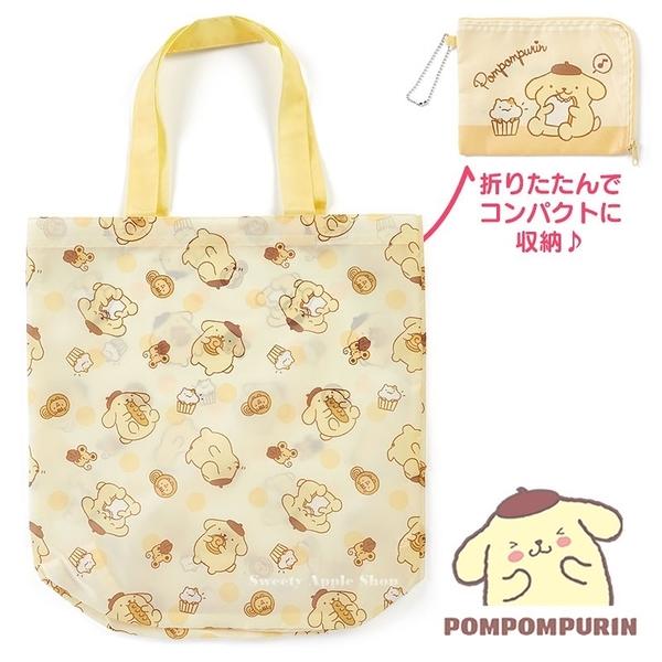 日本限定 三麗鷗 布丁狗  麵包版 折疊收納式 購物袋 / 環保袋
