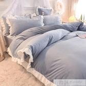 公主風加厚水晶絨四件套珊瑚絨被套雙面加絨床單冬季毛絨面法蘭絨  99購物節