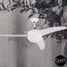 吊扇燈★42吋簡約白燈吊扇燈♥燈具燈飾專業首選♥♥歐曼尼♥