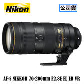 3C LiFe NIKON 尼康 AF-S NIKKOR 70-200mm F2.8E FL ED VR 鏡頭 國祥公司貨