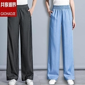 現貨 牛仔寬管褲牛仔寬管褲女寬鬆高腰夏季薄款垂感直筒褲大碼長褲子新。