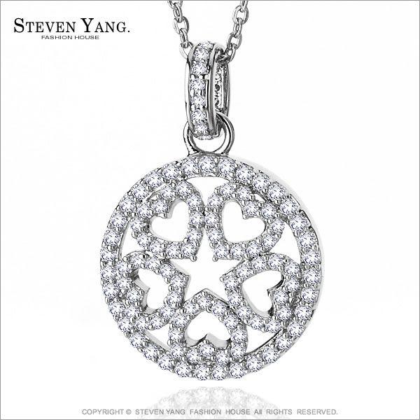 項鍊STEVEN YANG正白K飾「萬花筒之心」銀色款 愛心 星星 送禮推薦
