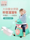 坐便器加大號小男女孩嬰兒座便器寶寶幼兒便盆尿盆馬桶圈 YXS  【快速出貨】