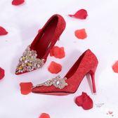 降價優惠兩天-高跟鞋水?婚鞋女尖頭新娘鞋紅色高跟鞋銀色中跟結婚紅鞋伴娘鞋秀禾單鞋
