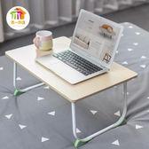 免安裝簡易手提折疊筆記本電腦桌床上書桌