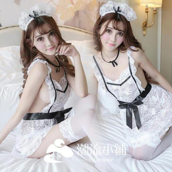 情趣內睡衣 蕾絲女傭裝公主服情趣內衣透明 潮流小鋪